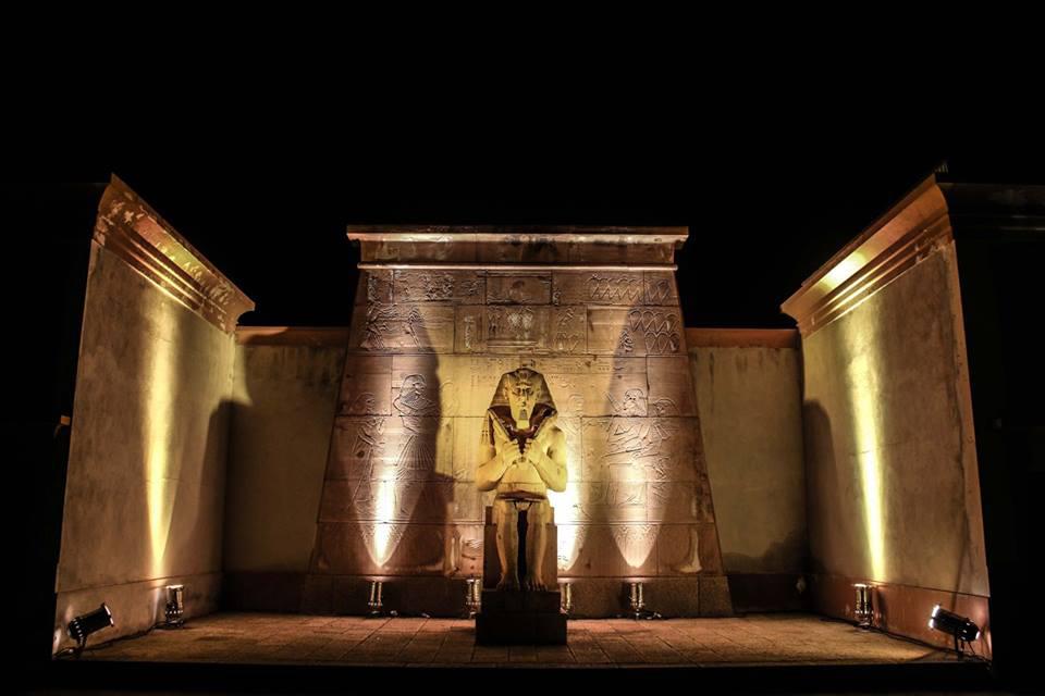 Bodega Faraón - Patrimonio Histórico de General Alvear Mendoza